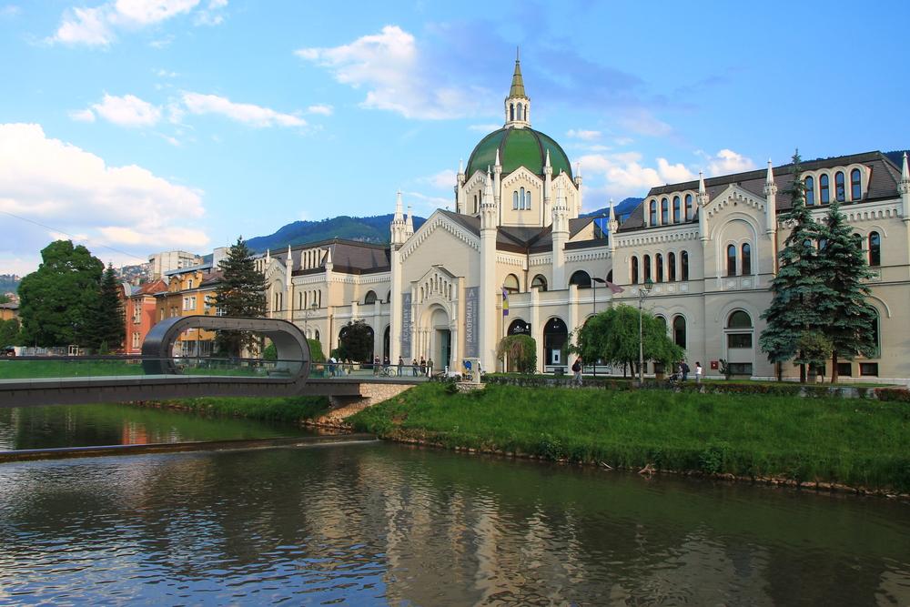 Академия художеств в Сараево