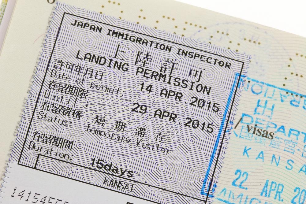 Въезд в Японию