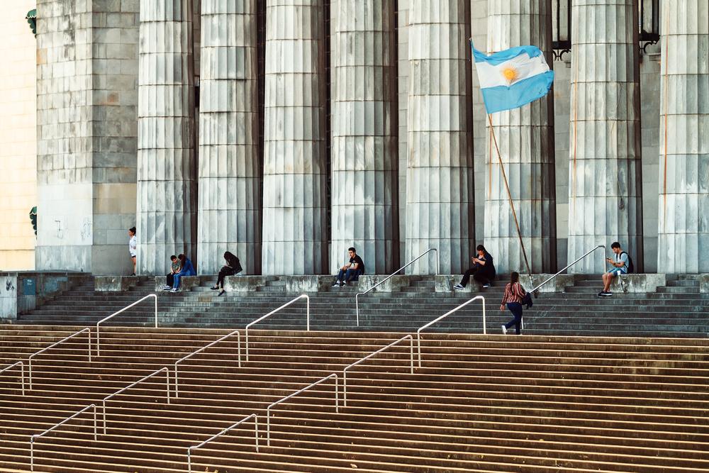 Юридический университет Аргентины