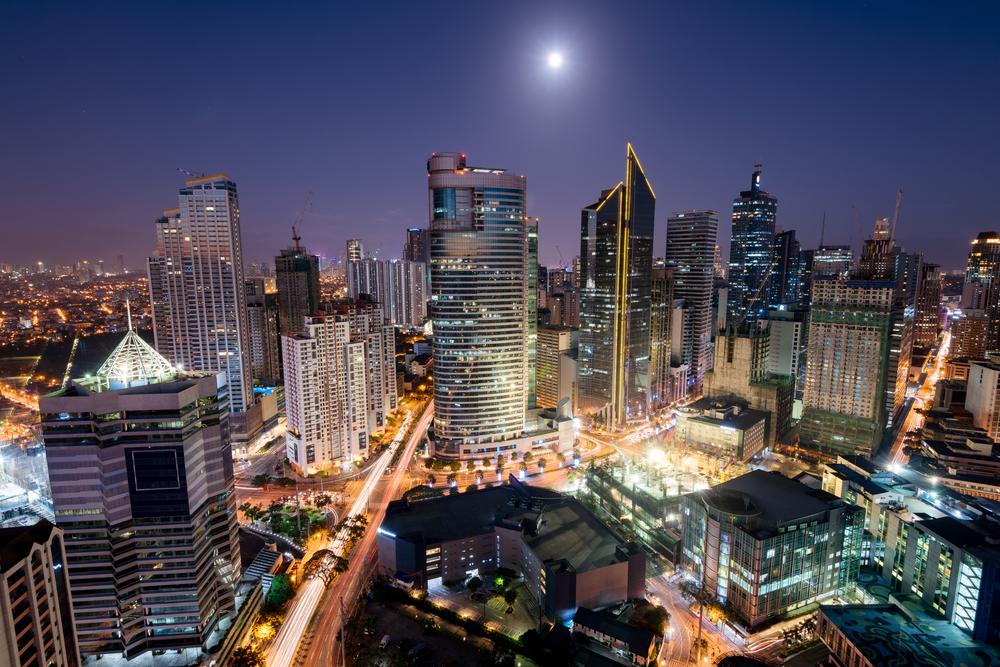 Макати Сити