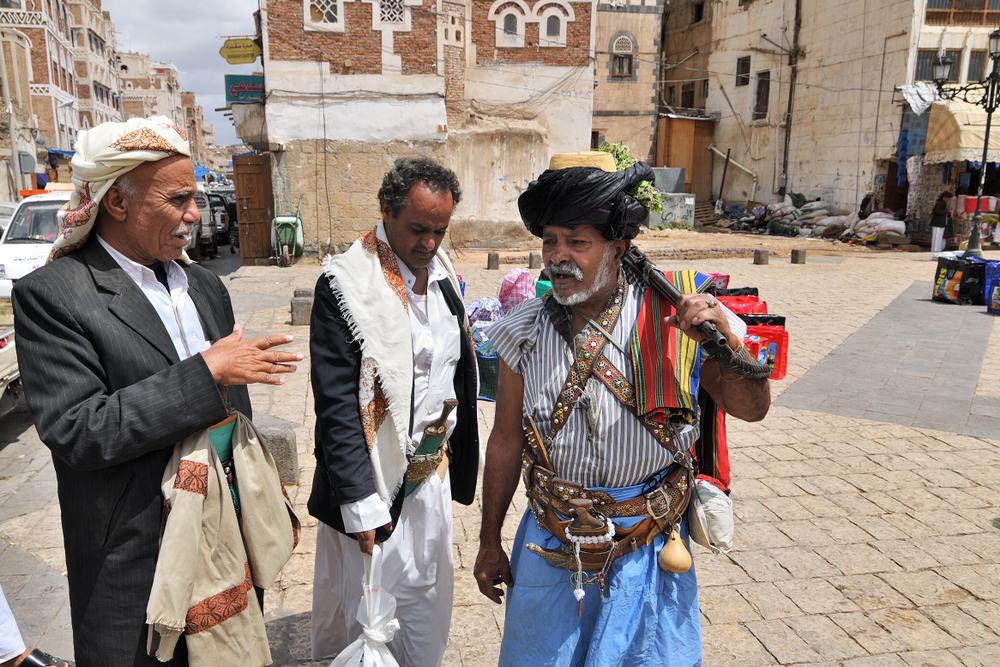Местное население Йемена