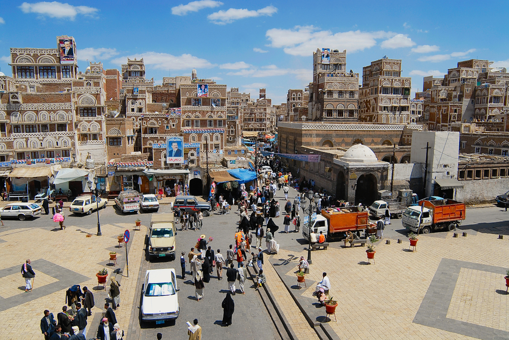 Старый город Саны – столицы Йемена