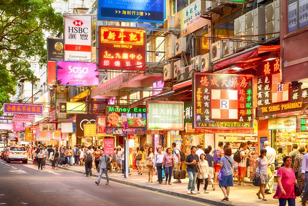 Улица на набережной Цим Ша Цуй