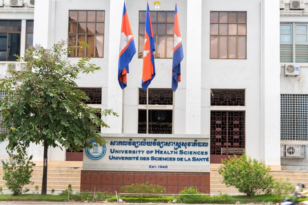 Университет медицинских наук Камбоджи