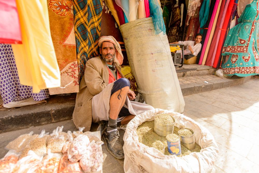 Йеменский рынок