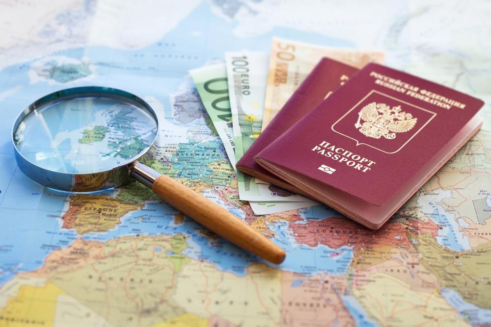 Российский зарубежный паспорт