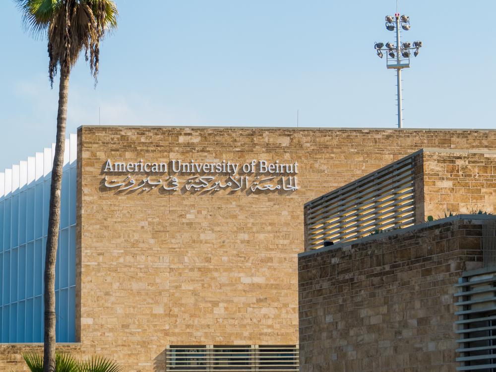 Американский университет Бейрута