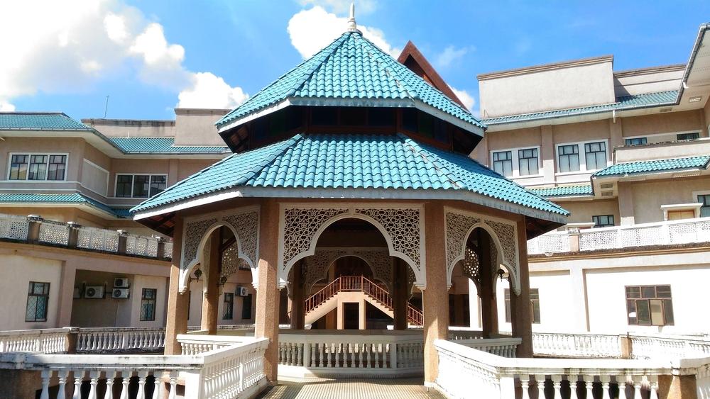 Международный исламский университет в Малайзии