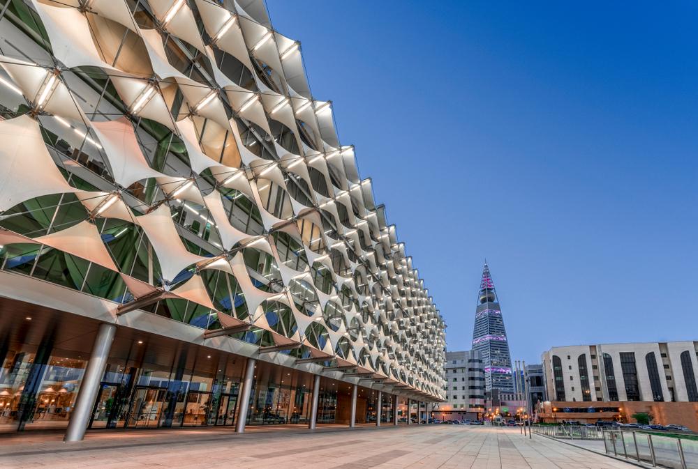 Национальная библиотека в Саудовской Аравии