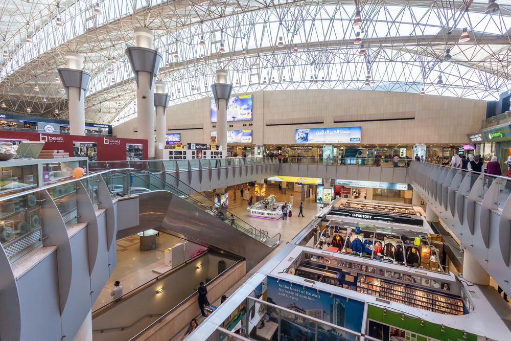 Международный аэропорт Кувейта