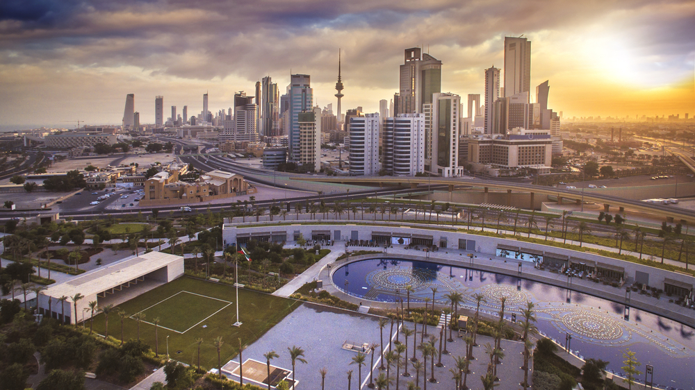 Кувейт сити