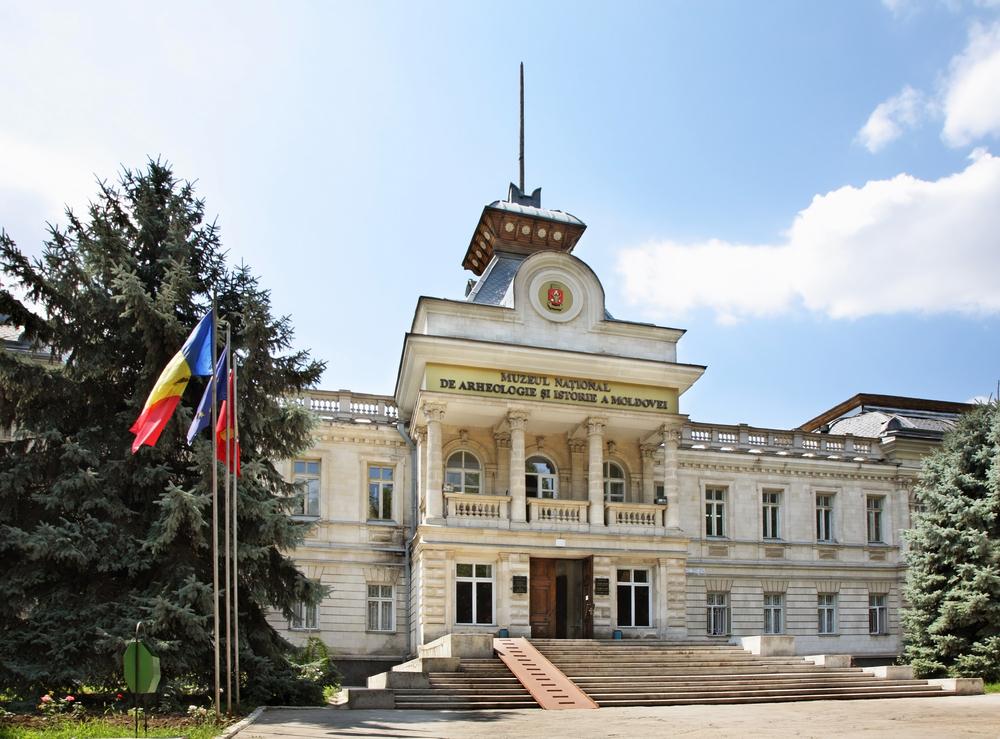 Национальный музей археологии и истории Республики Молдова