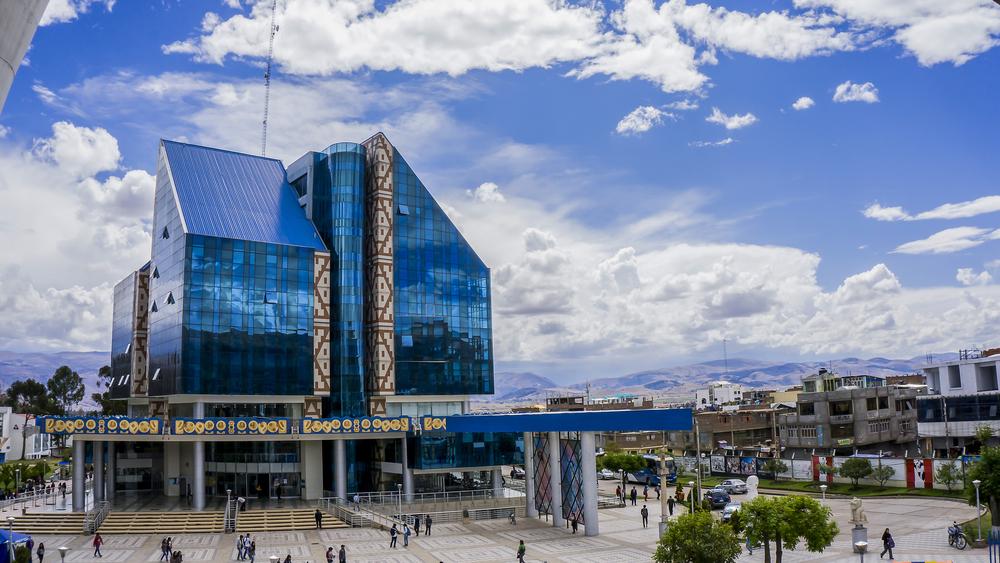 Национальный университет центрального Перу