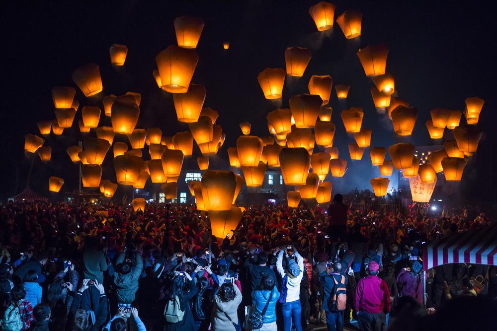 Праздник фонарей на Тайване