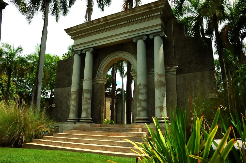 Университет Пуэрто-Рико в Маягуэс