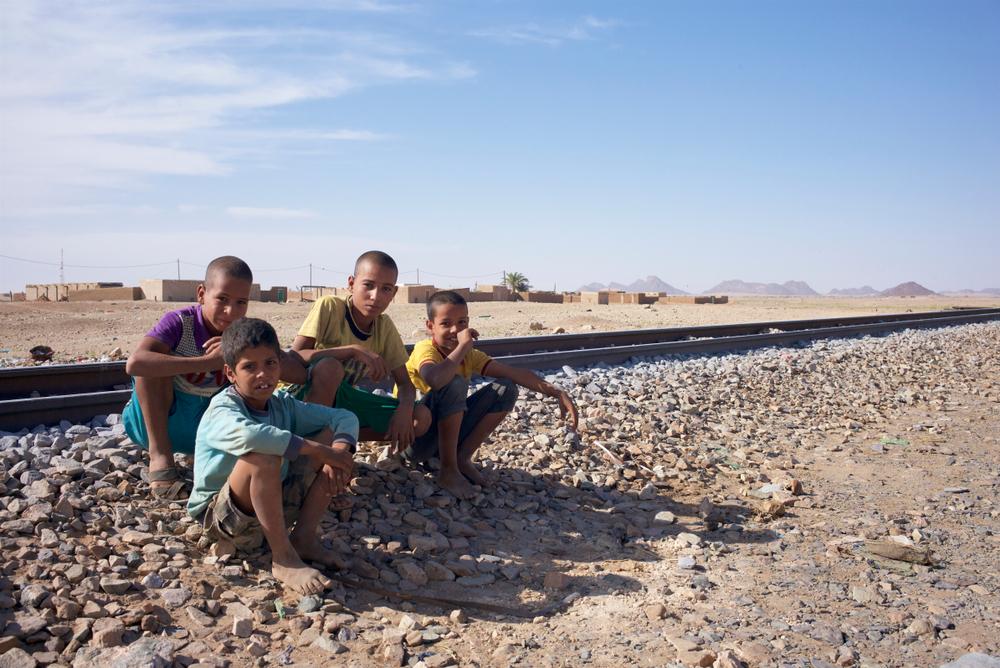 Дети на станции Чоум