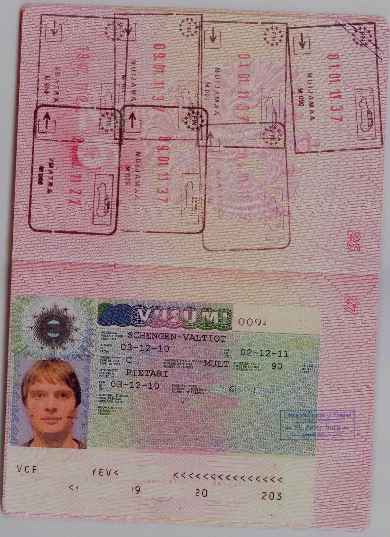 Въездной штамп и виза в Финляндию