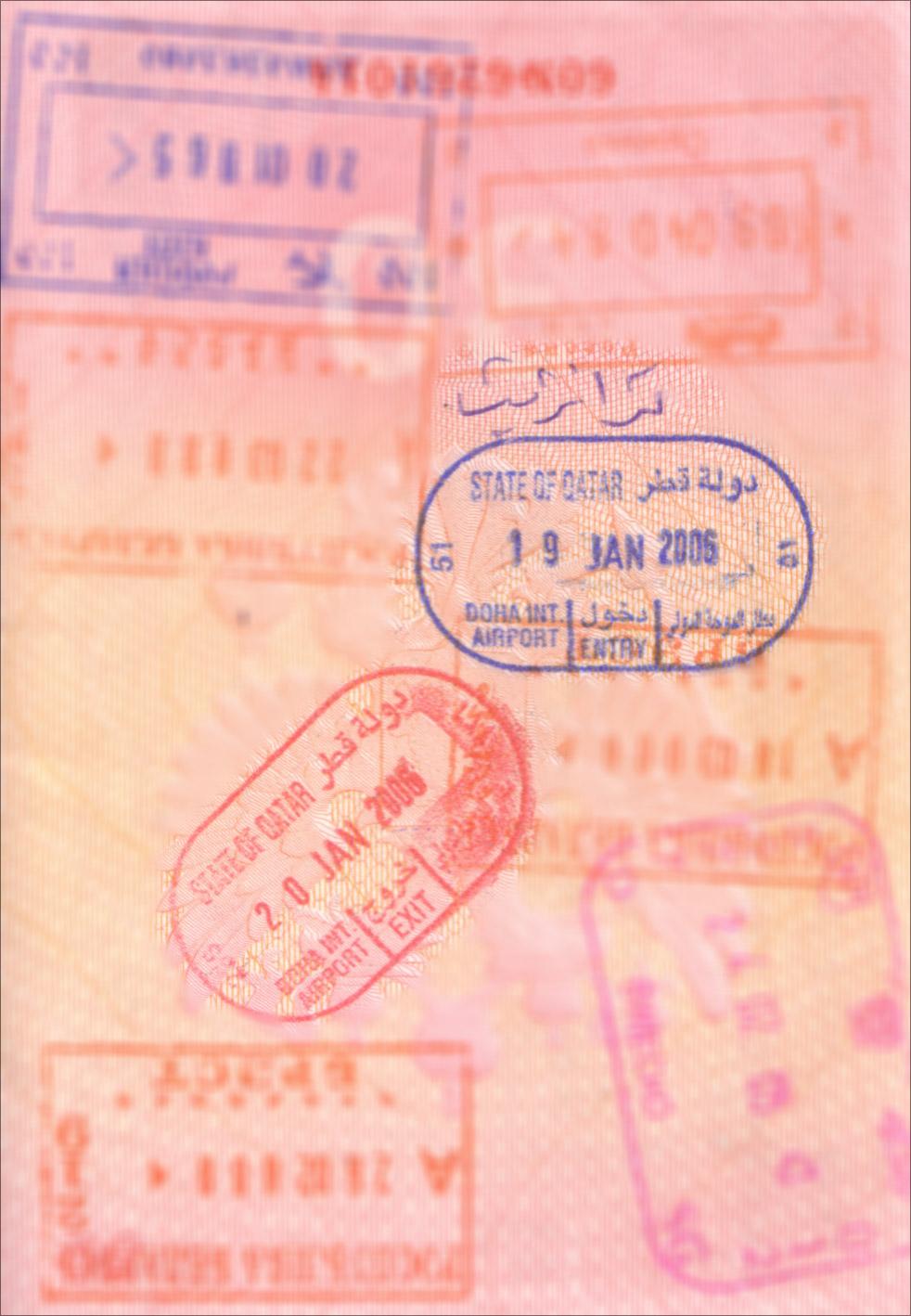 Въездной штамп в Катар