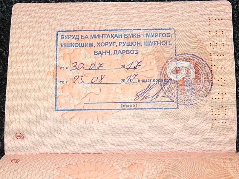 Въездной штамп в Таджикистан