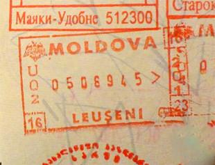 Въездной штамп в Молдавию