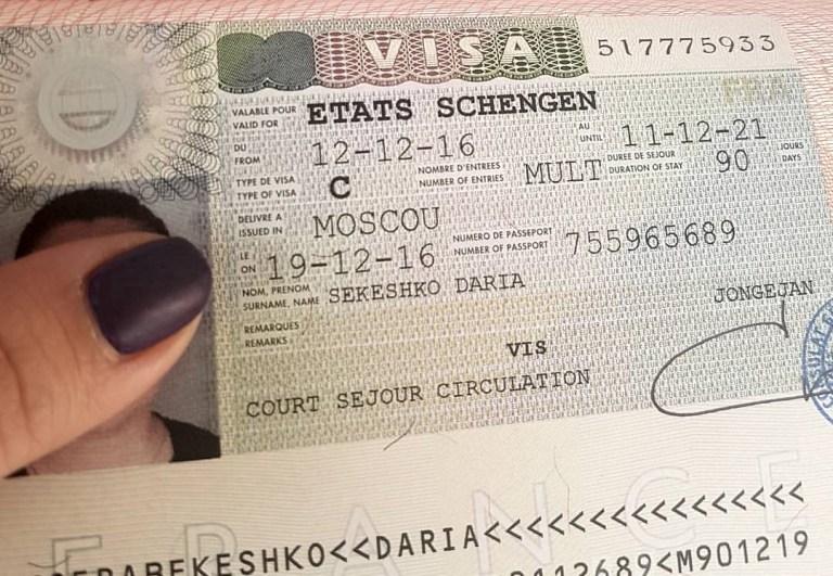 Французская виза в Монако