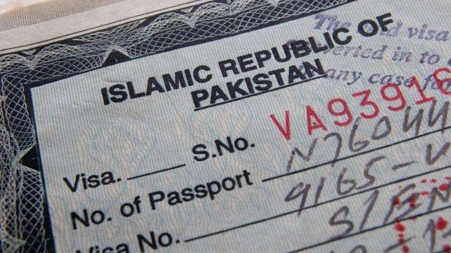 Виза в Пакистан