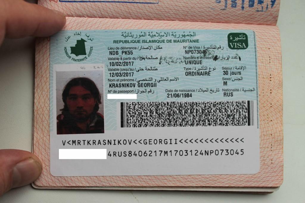 Виза в Мавританию
