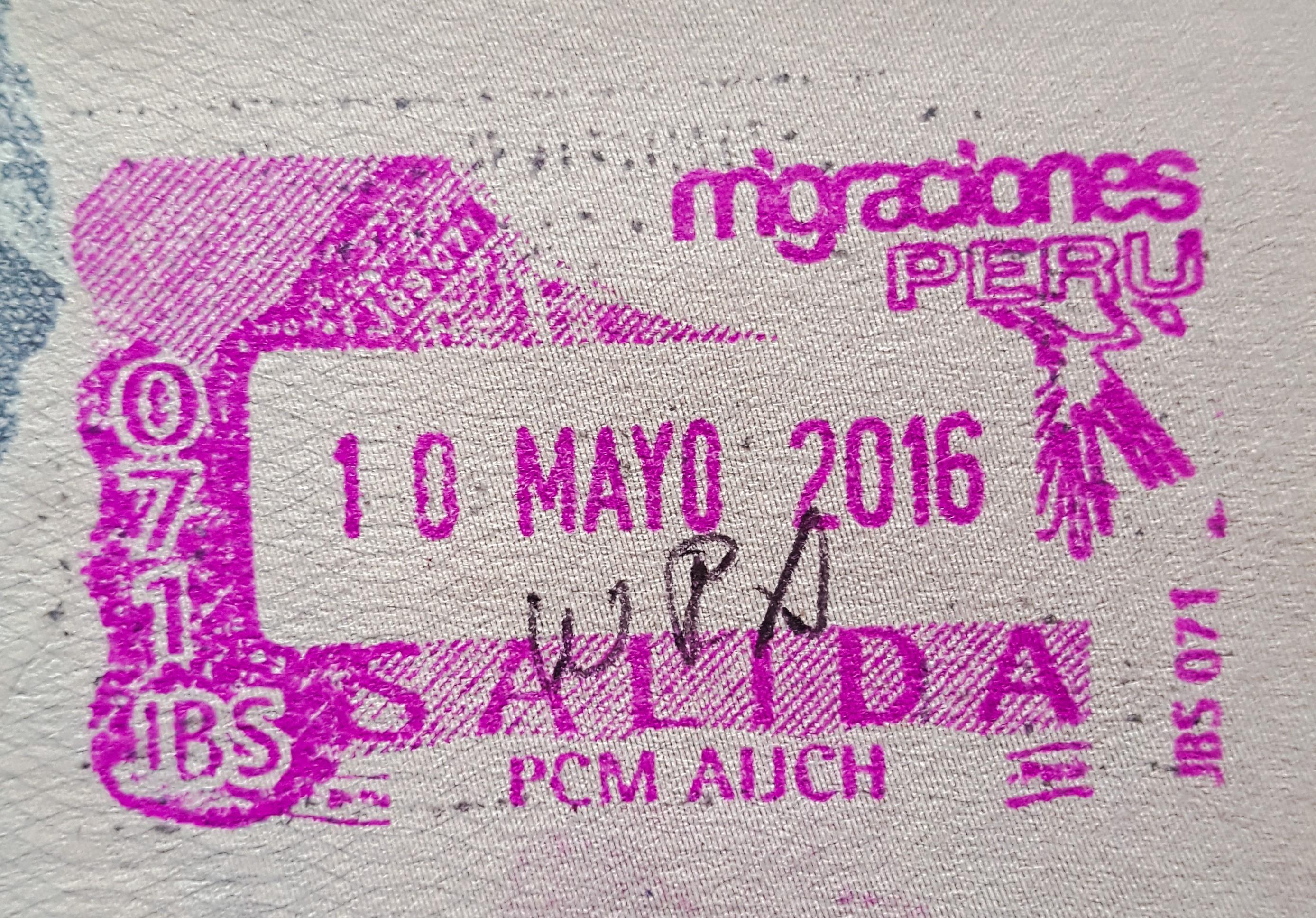 Въездной штамп в Перу