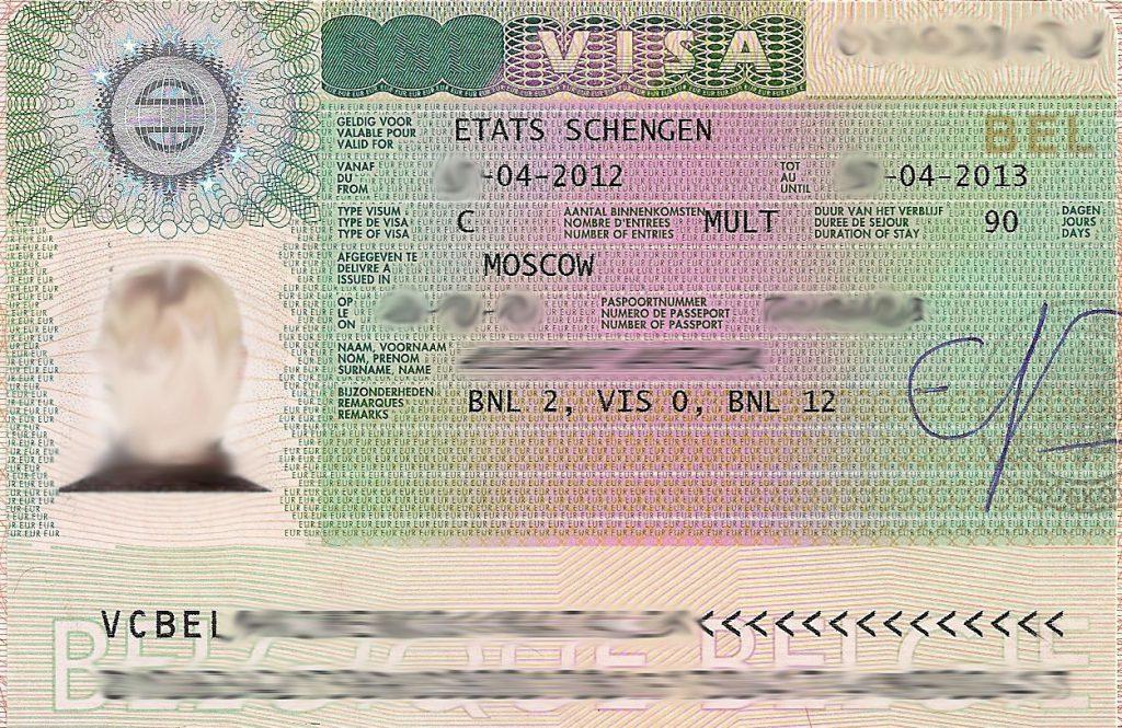фото на венгерский шенген цвета резинок для