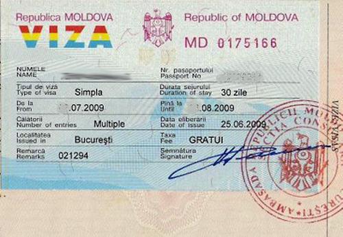 Виза в Молдавию