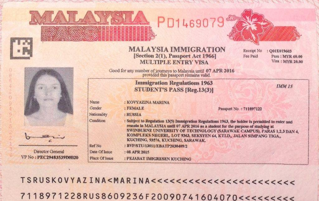 Студенческая виза в Малайзию