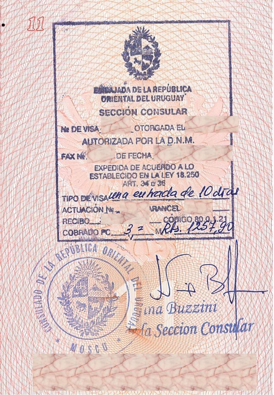 Виза в Уругвай