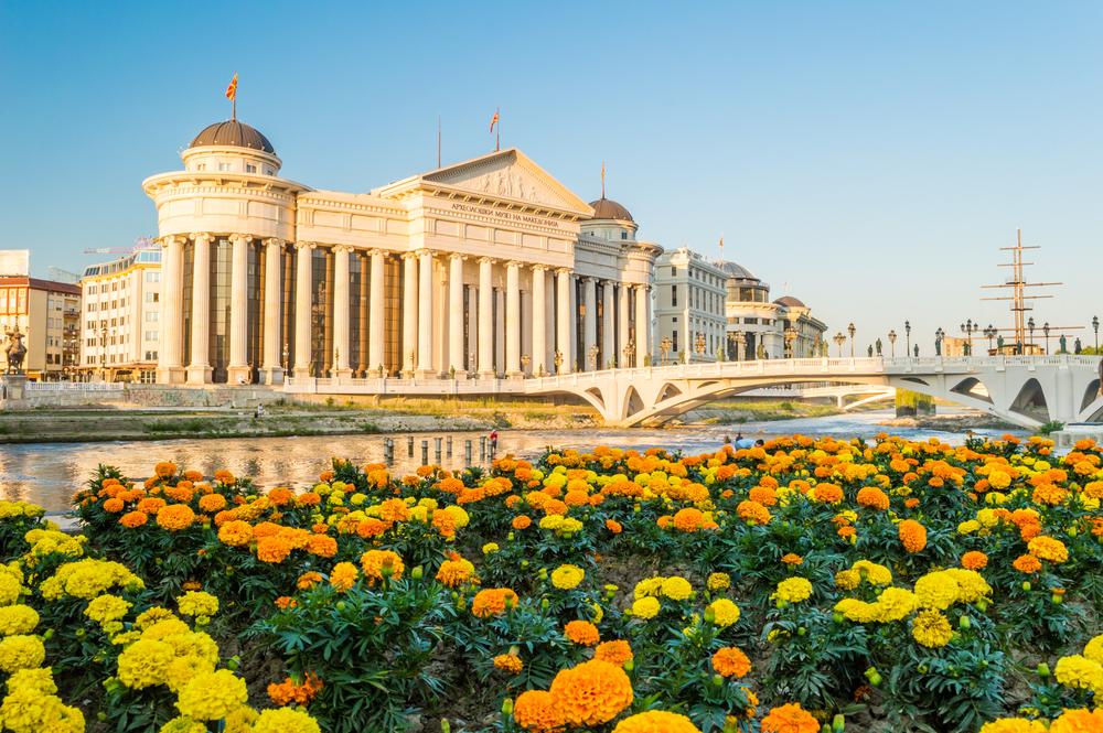 Национальный Археологический музей Македонии