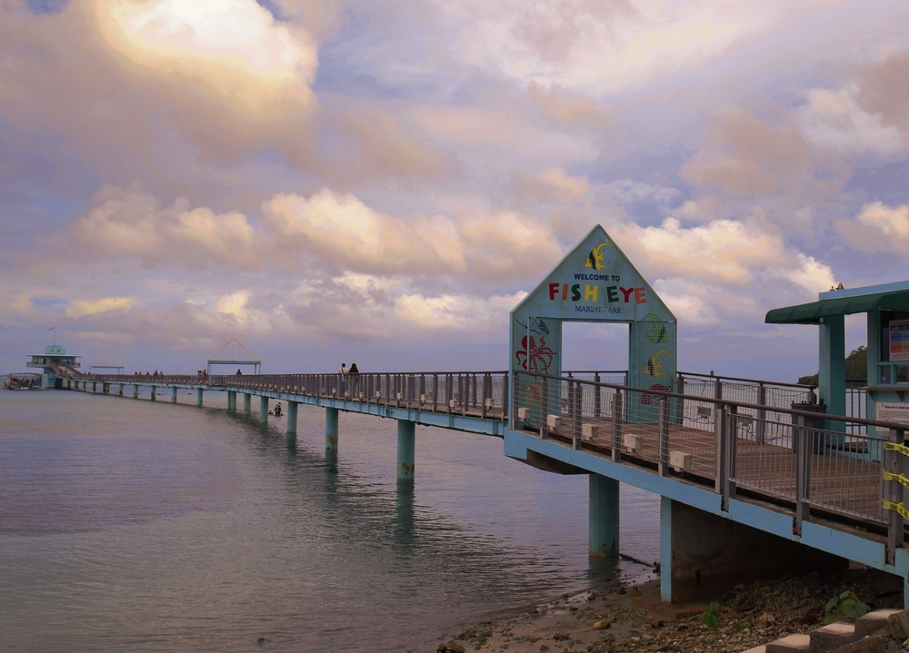 Морской парк «Рыбий глаз»