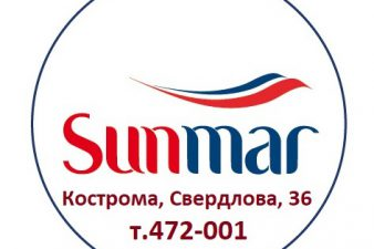 Sunmar-Скаут4