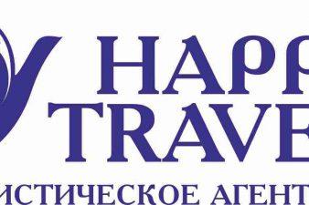 лого Хэппи Трэвел (3)