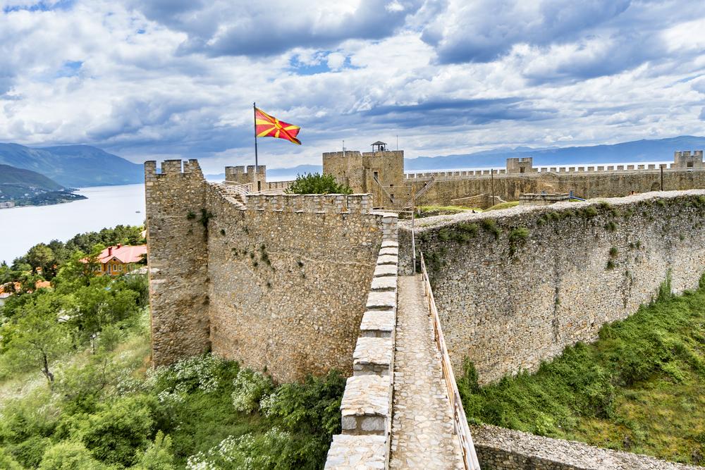Крепость Самюэля