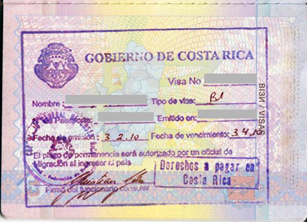 Въездной штамп на Коста-Рику
