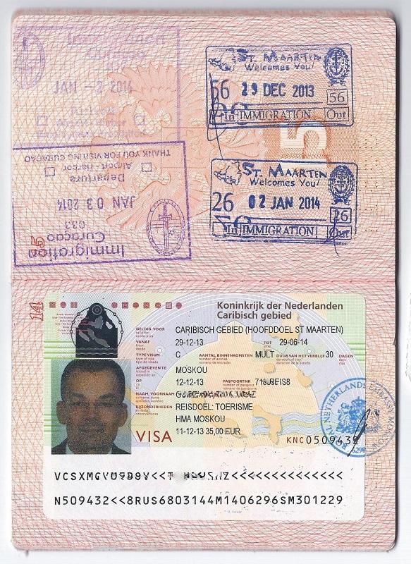 Карибская виза на Арубу