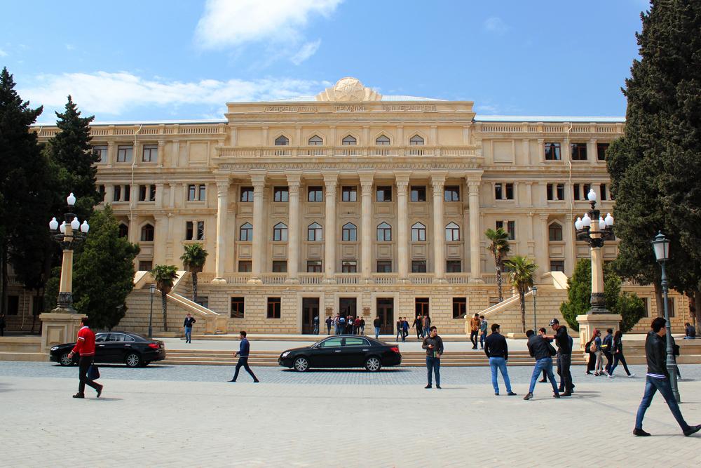 Азербайджанский университет