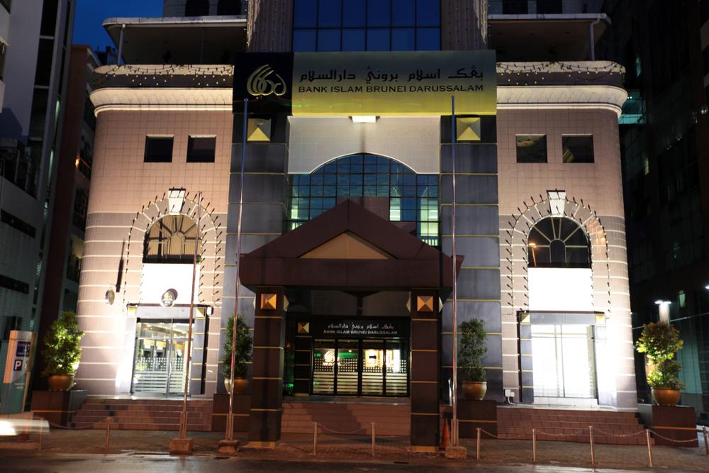 Банк Ислам Бруней-Даруссалам