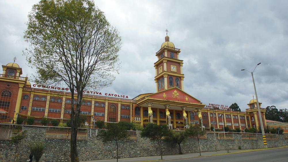 Католический университет Куэнки