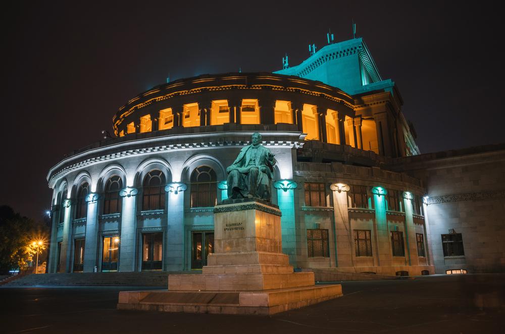 Национальный академический театр