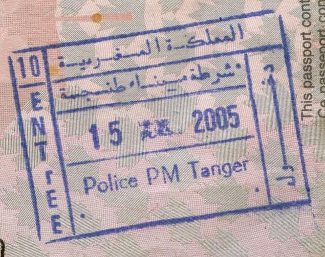Штамп о прибытии в Марокко