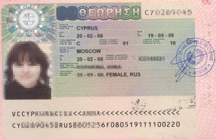 Национальная виза на Кипр