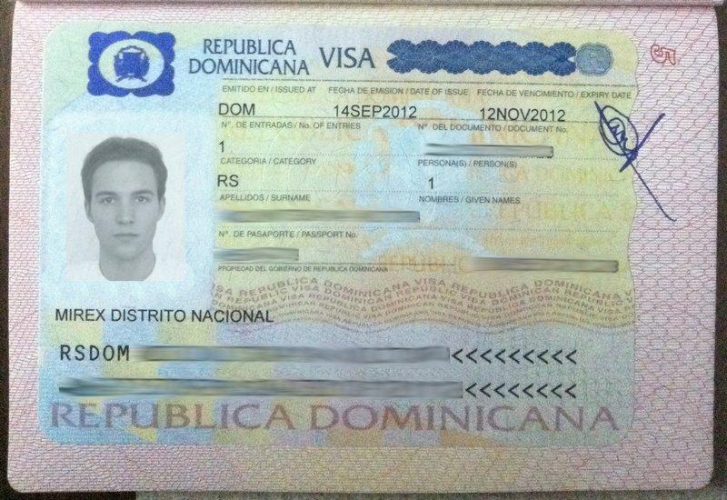 Виза в Доминикану на срок поездки более 30 дней