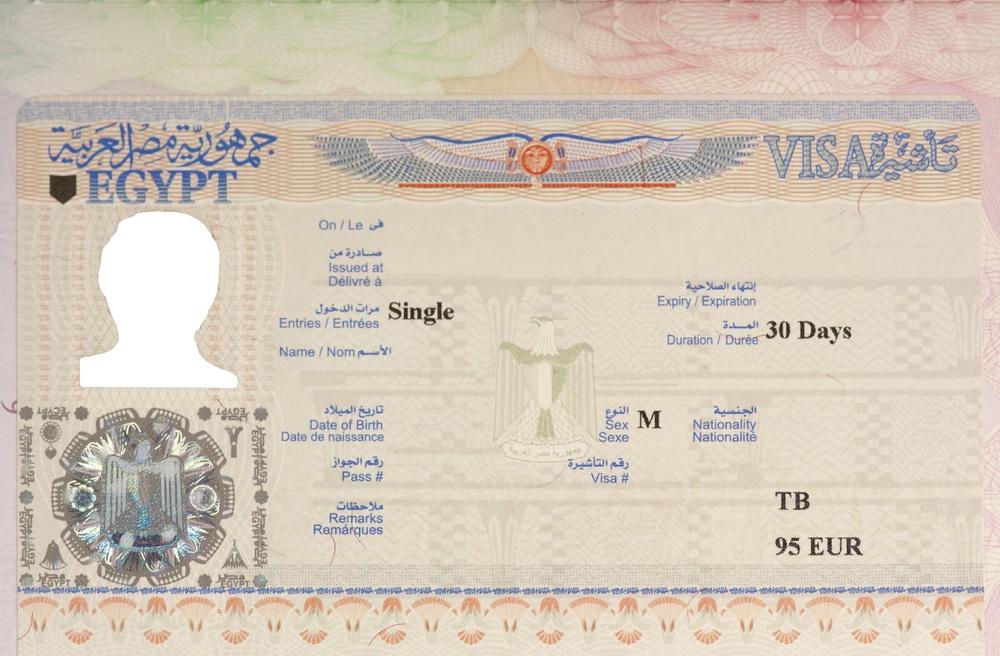 Оформление долгосрочной визы в Египет