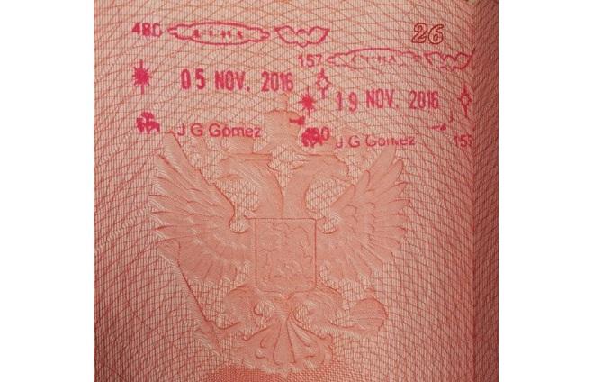Штамп Кубы