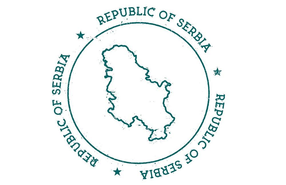 Сербский штамп