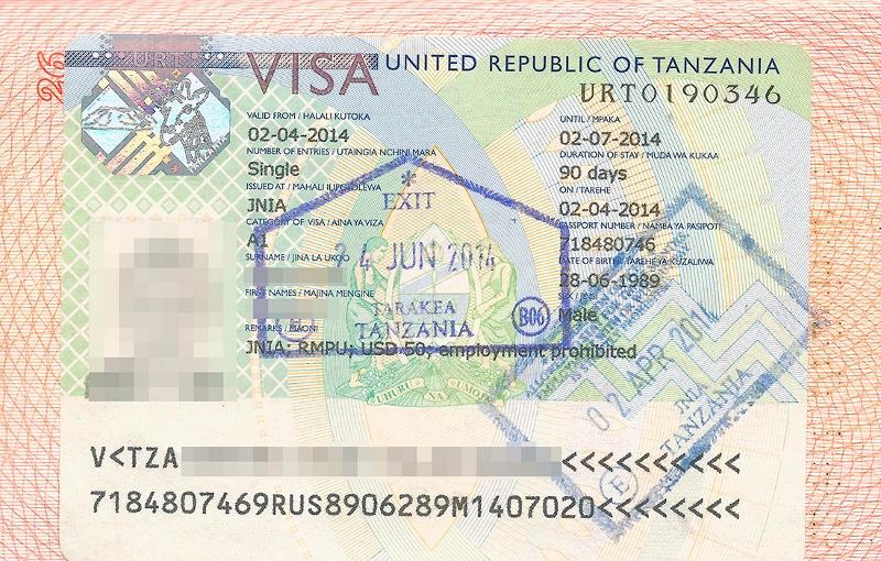 Виза в Танзанию